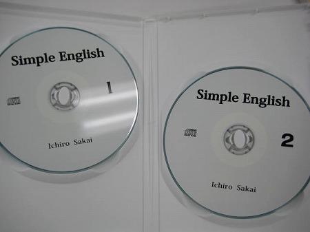 フツーの「英語ができる日本人」から ...